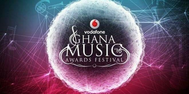 Photo of VGMA NOMINATIONS OPENED