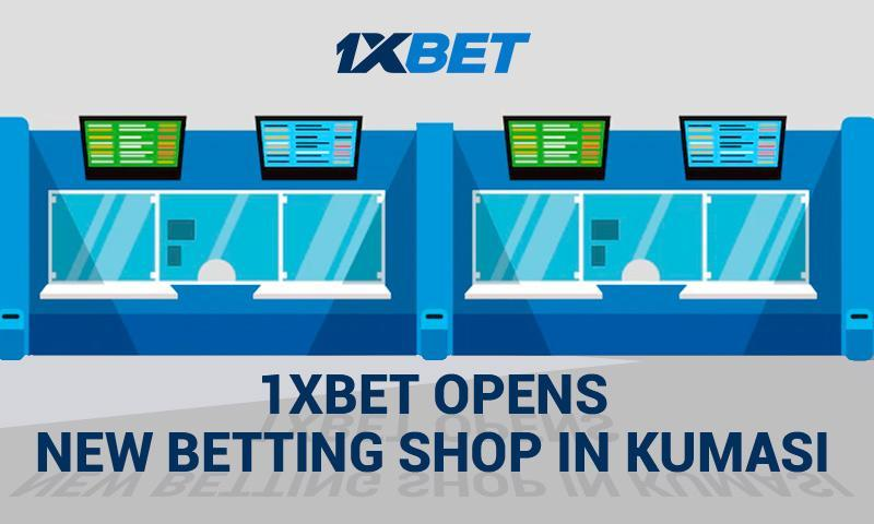 Photo of A New Betting Shop Opened its Doors in Kumasi