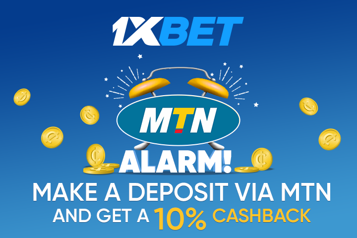 Depositing with MTN Brings You Special Bonuses at 1xBet