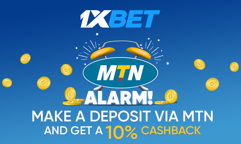 Photo of Depositing with MTN Brings You Special Bonuses at 1xBet