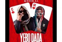 Photo of Captain Planet (4×4) ft Medikal – Yebo Dada (Prod by Beat Boss)