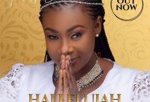 Philipa Baafi - Hallelujah