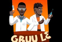 Joint 77 Gbuule ft King Jerry